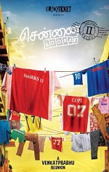 Chennai 600028 2nd Innings (aka) Chennai 600028 2 review