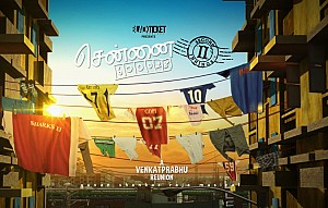 Chennai 600028 2nd Innings - Deleted Scene