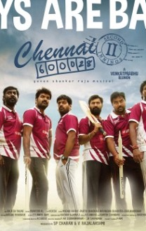 Chennai 600028 2nd Innings Movie Review