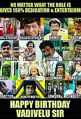 Happy Birthday Vaigai Puyal Vadivelu