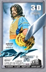 Ajith's Vaali and now Rajini's Sivaji 3D are truly special