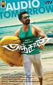 Anjaan's Exclusive First Listen !, Anjaan, Suriya