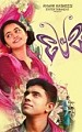 An extensive take on Alphonse Putharen's Premam
