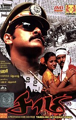 10 years of Saamy