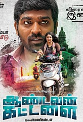 Aandavan Kattalai - Worth the 120 bucks!!