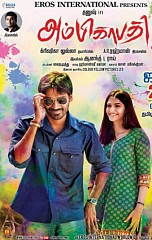 AMBIKAPATHY (Raanjhanaa)- A cute celluloid transition of a simple love tale