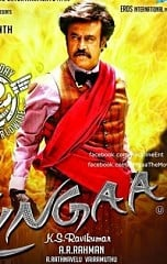 Are we right in labeling Lingaa a