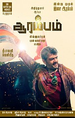 ARRAMBAM-AJITH'S STYLE REDEFINED