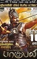 Baahubali, it's just not grandeur and glitz but more than that!