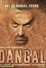 Dangal- Visitor Review