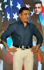 I Support Kamal Haasan