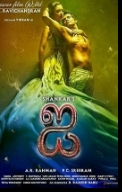 I Tamil movie review: