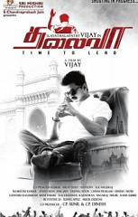Ilayathalapathy and not Thalaivaa - letter from a fanatic