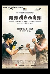 Irudhi Suttru, the phenomenon