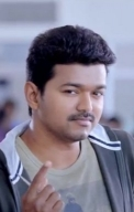 Is Vijay Singled out for publicity and attention?
