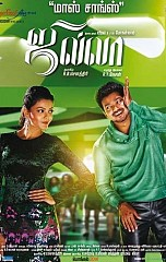 Jilla - Pongal Firework Defined