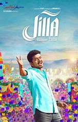 Jilla Review by Common Man