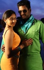 Naan Sigappu Manithan - Review, Naan Sigappu Manithan Naan Sigappu Manithan Tamil Movie