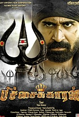 Pichaikkaran movie review