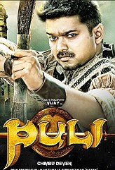 Puli Movie Review