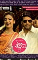 Raja Rani - Emotionally Connected!!
