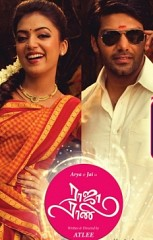 Raja Rani : Guhan's views!