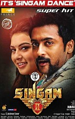 Singam 2 Visitor Review: D for Duraisingam, D for Dynamite