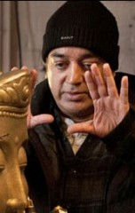 Study of Vishwaroopam and the little I managed to understand