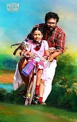 Thanga Meengal Movie Review by Common Man