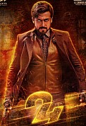 24 – Suriya hits his mark this TIME