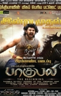 Baahubali-An eye opener for Indian Cinema