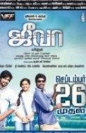 Jeeva- Common Man's Review