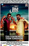 Jilla - Just Enough For Success