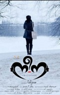 Nee-naa - Malayalam movie review