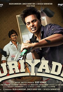 One year of Uriyadi - The brutally honest thriller