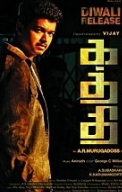 What if Kaththi is plagiarized??