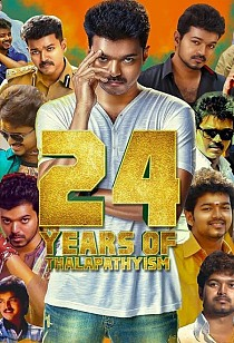 ''Why Vijay Reigns Supreme Over Other Actors of This Generation''