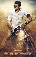 Yennai Arindhaal Movie Review From Malaysia
