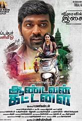 Top Movies - 2016 in Tamil / English / Hindi / Malayalam / Telugu