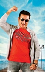 Uttama Villain – A study on Stardom