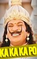 Vaigaipuyal Vadivelu - An Invisible Member of Family Ration Cards