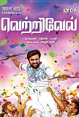 Vetrivel Review