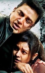 Vishwaroopam- Review