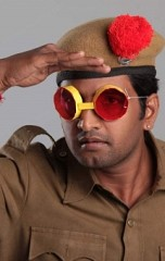 Wake Up Santhanam