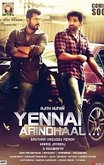 Yennai Arindhaal - Satyadev and his Choices