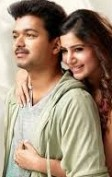 Kaththi – first day, first show