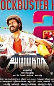PLEASE DO NOT READ THIS IF YOU HAVE NOT WATCHED ANEGAN ...
