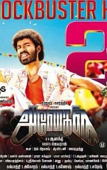 PLEASE DO NOT READ THIS IF YOU HAVE NOT WATCHED ANEGAN ..., Anegan, Dhanush