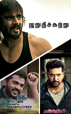 Stylish Simbu, beefed up Maddy and what not...., Achcham Enbadhu Madamaiyada, Mirudhan