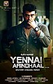 The Yennai Arindhaal teaser storm is approaching, Yennai Arindhaal, Thala Ajith